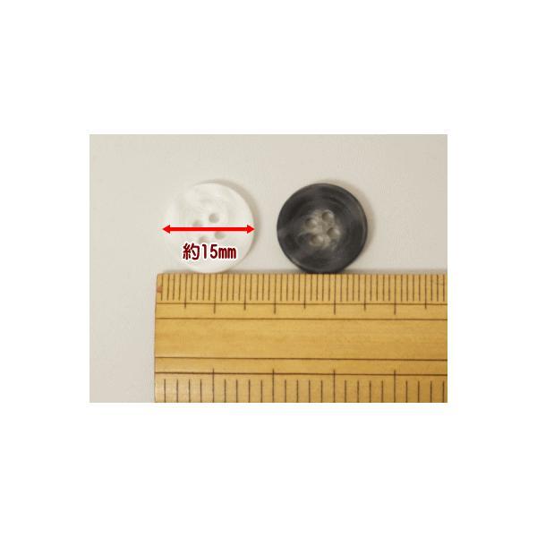 手芸 プラスティックボタン 15個セット (マーブルボタン・小 15mm)|fairy-lace|02