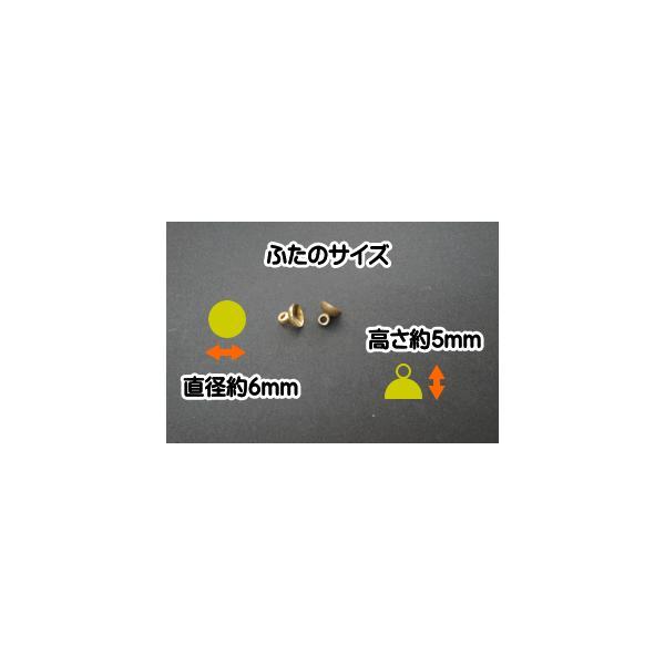 ガラスドーム 10個セット(アンティークゴールドふた付き) fairy-lace 05