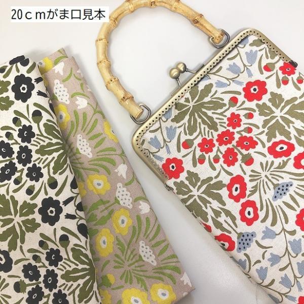 綿麻 キャンバス 生地 北欧風 花とにゃんこ 手芸 布 猫 ねこ 花柄|fairy-lace|06
