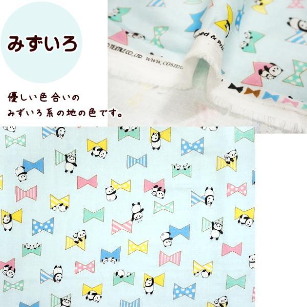 ダブルガーゼ 生地 ぽっちゃりパンダのお風呂タイム|fairy-lace|05