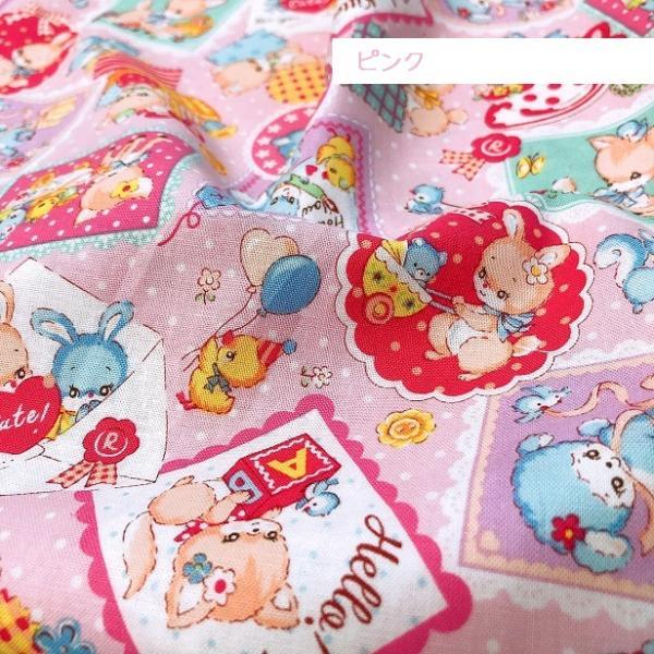 シーチング 生地 レトロアニマルお菓子パッケージ 綿100% 布 手芸 動物 お菓子 スイーツ|fairy-lace|07