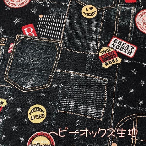 ヘビーオックス 生地 デニム風 パッチワーク風 ワッペンプリント 綿100% 布 手芸|fairy-lace