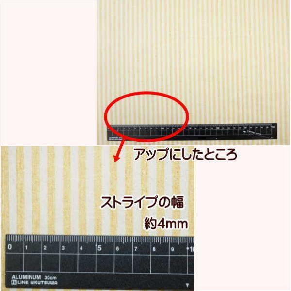 綿 スペック 先染め ストライプ 4mm幅 綿100% 生地 コットン 手芸|fairy-lace|12