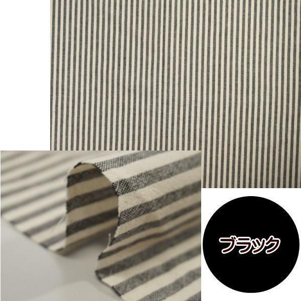 綿 スペック 先染め ストライプ 4mm幅 綿100% 生地 コットン 手芸|fairy-lace|09