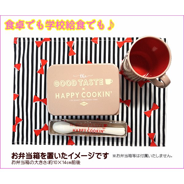 ランチョンマット 1点 小サイズ 女の子 ピアノ柄 いちご柄 リボン柄 ケーキ柄 給食 通園 通学 fairy-lace 03