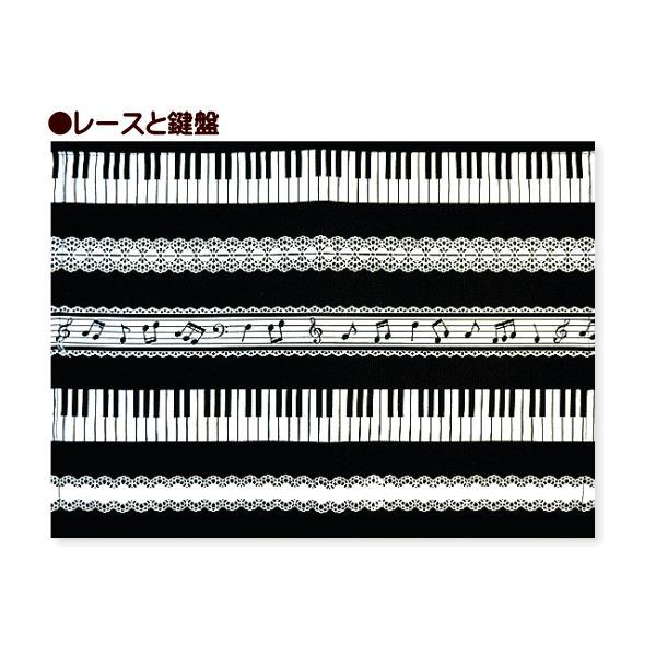 ランチョンマット 1点 小サイズ 女の子 ピアノ柄 いちご柄 リボン柄 ケーキ柄 給食 通園 通学 fairy-lace 08