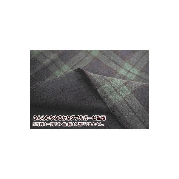 福袋 メール便送料無料 レース福袋 チュールレース ケミカルレース ボタン 生地 手芸|fairy-lace|09