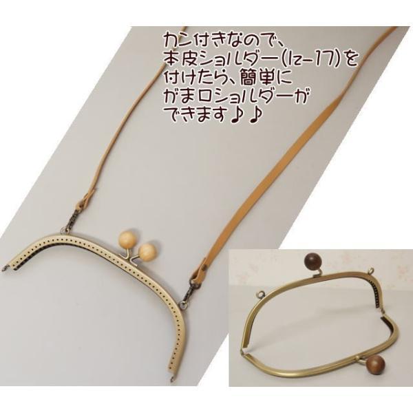 手芸 がま口 口金 木玉のひねり 丸 20.5cm 縫い付けタイプ|fairy-lace|03