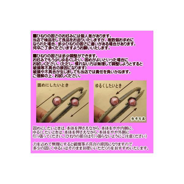 手芸 がま口 口金 木玉のひねり 丸 20.5cm 縫い付けタイプ|fairy-lace|05