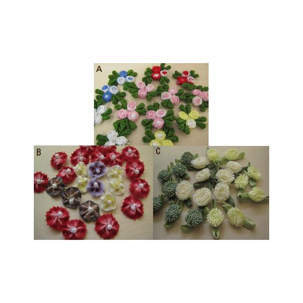 刺繍ミニモチーフ、アップリケ、ワッペンセット fairy-lace 02