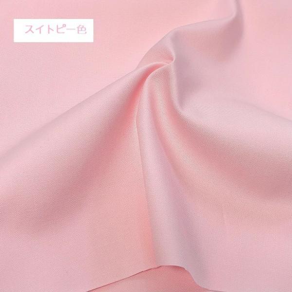 生地 無地 オックス 綿100% 手芸 バック用 レッスンバック向き 通園 通学|fairy-lace|14