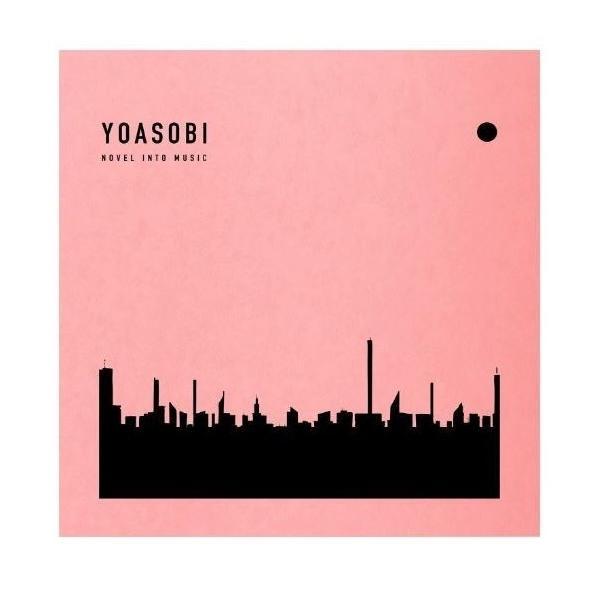 THEBOOK完全生産 盤YOASOBI「新品」「キャンセル不可」