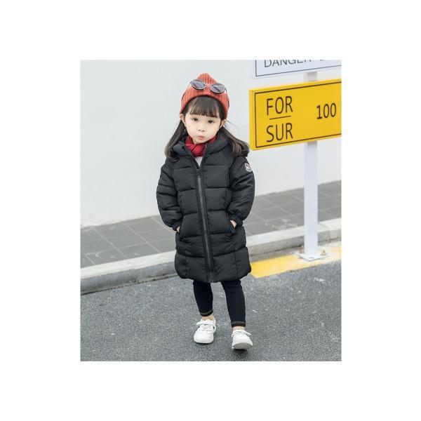 80c73e87da0e3 ... 冬着子供服 可愛い 子供 キッズ ダウンコートコート 女の子 アウター 男の子コート 女児 アウター ...