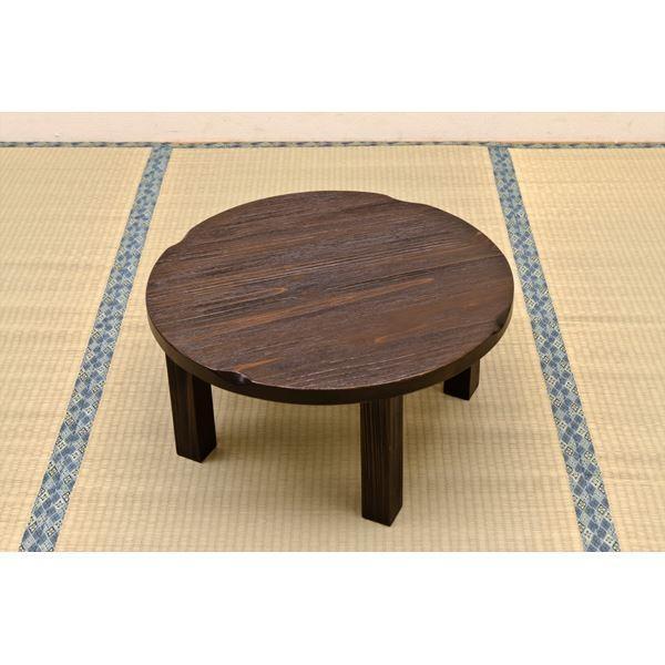焼杉風ちゃぶ台/折りたたみ円形テーブル 〔直径60cm〕 木製 天板厚約30mm 木目調 〔完成品〕〔代引不可〕|faith-ys