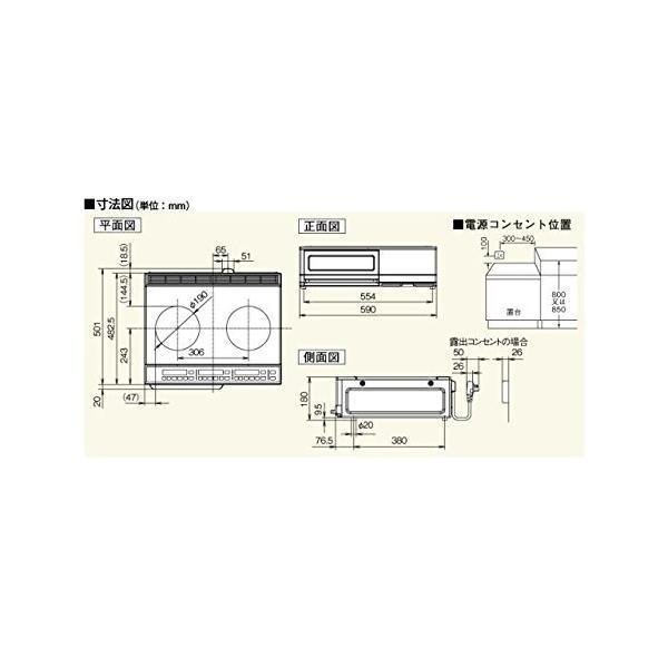 パナソニック IHクッキングヒーター KZ-KM22D 2口IH シングル(右IH) オールメタル対応