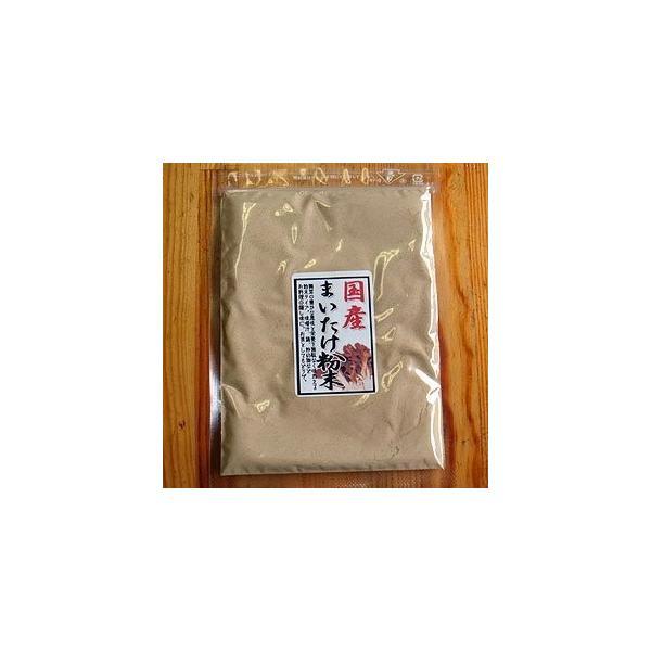 舞茸粉末40g(袋タイプ)詰め替え用まいたけマイタケ茶料理通販パウダー|faith821|02