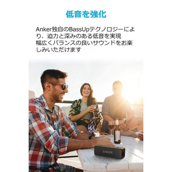 Anker SoundCore 2 (12W Bluetooth4.2 スピーカー 24時間連続再生)強化された低音 / IPX5防水規格 faith821