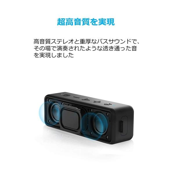 Anker SoundCore 2 (12W Bluetooth4.2 スピーカー 24時間連続再生)強化された低音 / IPX5防水規格 faith821 02