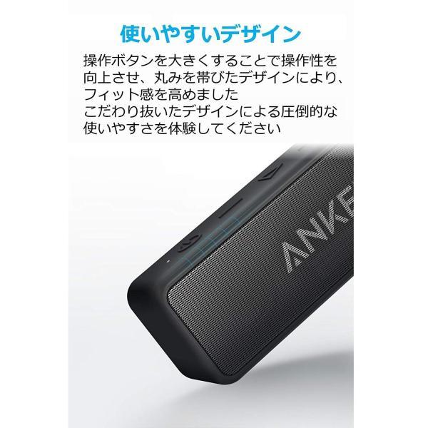 Anker SoundCore 2 (12W Bluetooth4.2 スピーカー 24時間連続再生)強化された低音 / IPX5防水規格 faith821 03