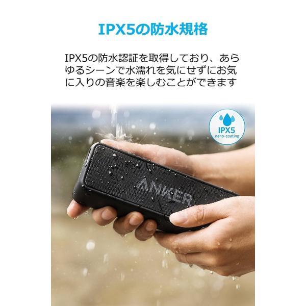 Anker SoundCore 2 (12W Bluetooth4.2 スピーカー 24時間連続再生)強化された低音 / IPX5防水規格 faith821 05