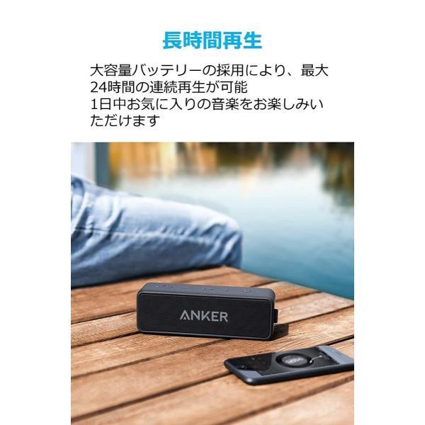 Anker SoundCore 2 (12W Bluetooth4.2 スピーカー 24時間連続再生)強化された低音 / IPX5防水規格 faith821 06