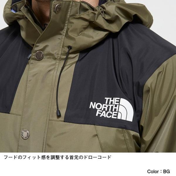 THE NORTH FACE ザ ノース フェイス マウンテンレインテックスジャケット Mountain Raintex Jacket ゴアテックス アウトドア ブランド|faithstore2017|05