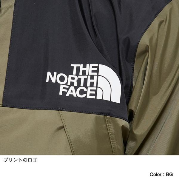 THE NORTH FACE ザ ノース フェイス マウンテンレインテックスジャケット Mountain Raintex Jacket ゴアテックス アウトドア ブランド|faithstore2017|06
