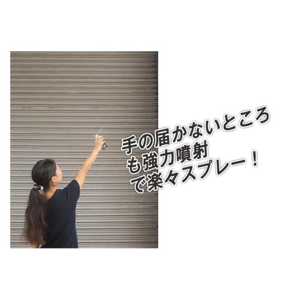 シャッター潤滑スプレー|fami-renovation|03