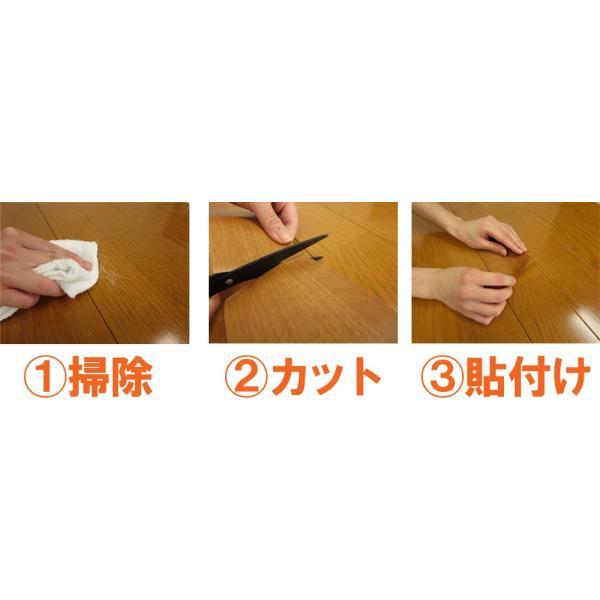 床フロアシート 貼るだけ簡単!ラクラクきれい!フロアエイド|fami-renovation|06