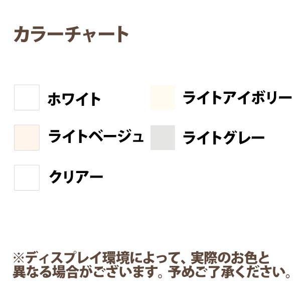 クロス DIY 穴うめ職人 クロス用|fami-renovation|02