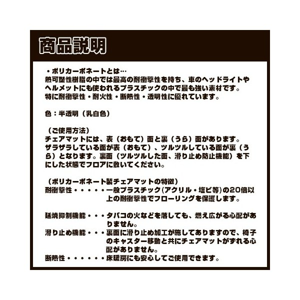 チェアマット 透明 ポリカーボネート Sサイズ デンマーク・イメクスポ社製 訳あり 良品|fami-renovation|05