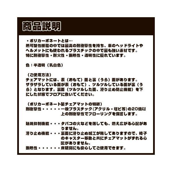 チェアマット 透明 ポリカーボネート Mサイズ デンマーク・イメクスポ社製 訳あり 良品|fami-renovation|05