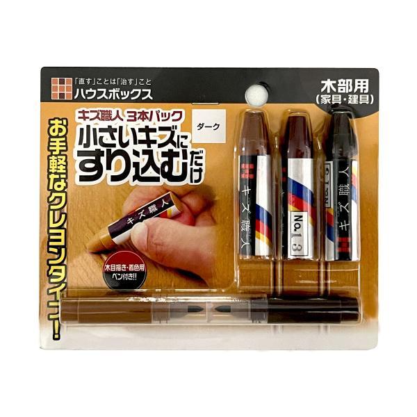 床 補修 キズ職人 3本入り|fami-renovation|02
