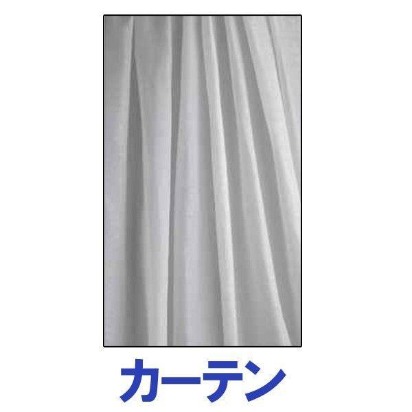 窓の目隠しシート|fami-renovation|04