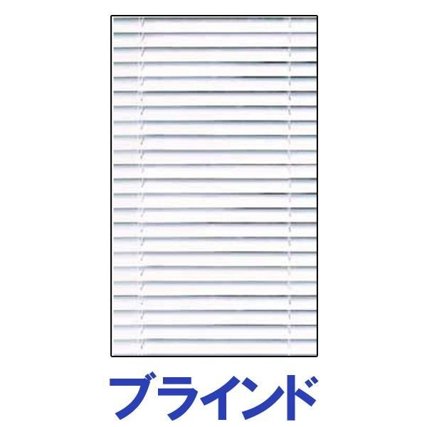 窓の目隠しシート|fami-renovation|05