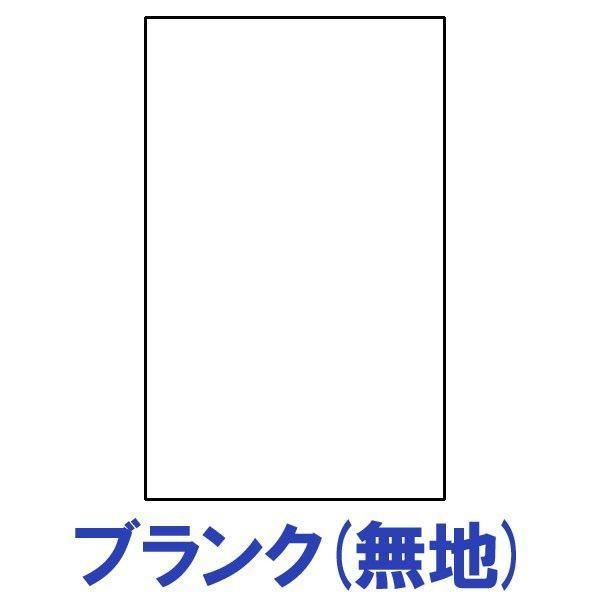 窓の目隠しシート|fami-renovation|06