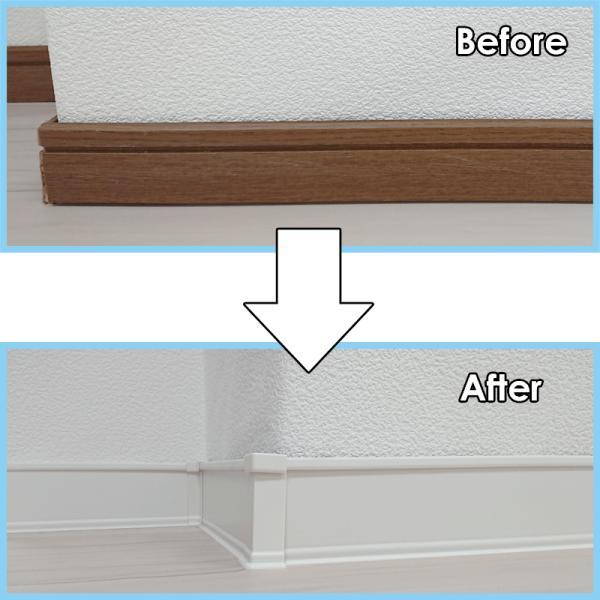 リフォーム用被せ巾木 フクビ巾木DIYセット|fami-renovation|02