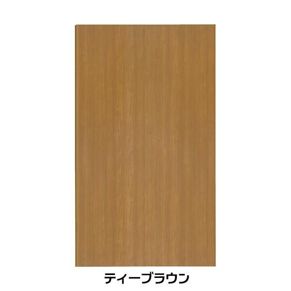 【お取寄品】DIY 化粧パネル腰壁セット 猫の壁ひっかき防止にも|fami-renovation|05