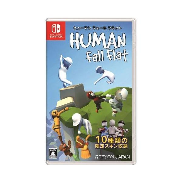 (発売日前日出荷)(Switch)ヒューマン フォール フラット(新品)(2020年6月25日発売)