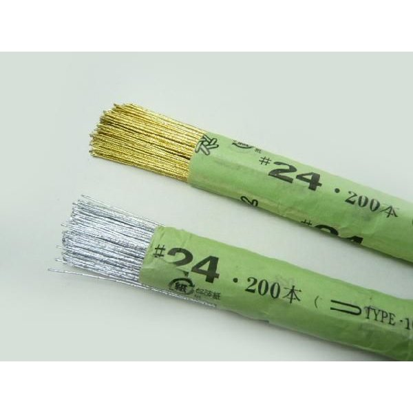 ワイヤー#24金 銀 72cm(200本)  花材 針金 アートフラワー(造花)の茎やワイヤーアートに