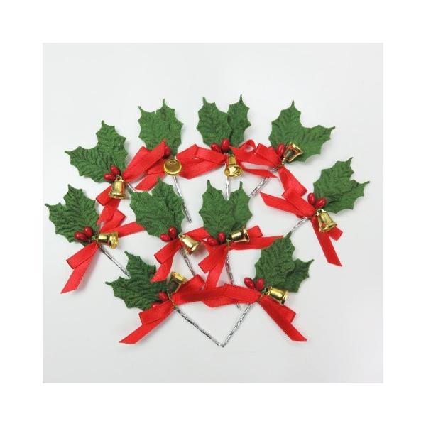クリスマスケーキ 飾り  オーナメント FX-6  クリスマスベルがついた緑のヒイラギ (10本入)|familiamia