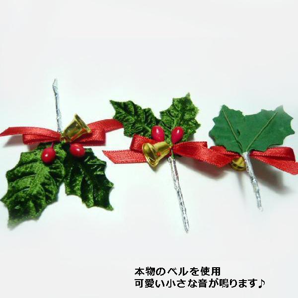 クリスマスケーキ 飾り  オーナメント FX-6  クリスマスベルがついた緑のヒイラギ (10本入)|familiamia|02