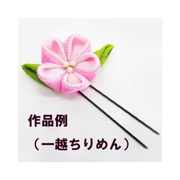 オニピン Uピン (1本) ヘアピン ヘアーアクセサリー バラ売りしてます お好きなだけどうぞ 髪飾りを作る|familiamia|03