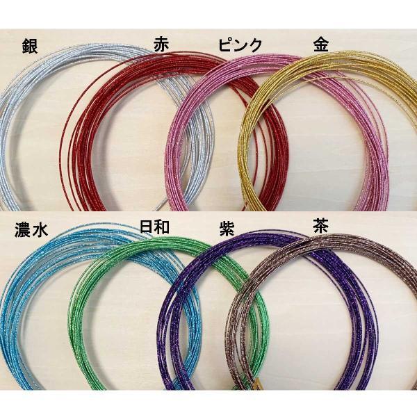 水引 羽衣 (1本) 材料  水引細工 ご祝儀やお正月飾り、髪飾りに|familiamia|02