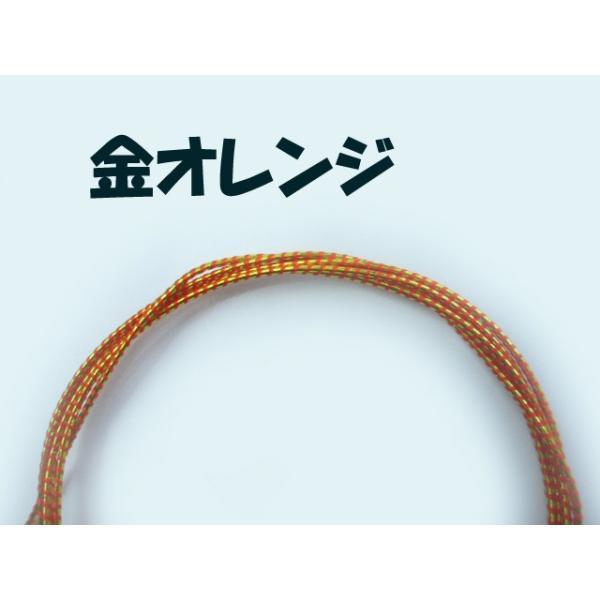水引 曙 (1本) 材料  水引細工 ご祝儀やお正月飾り、髪飾りに familiamia 02