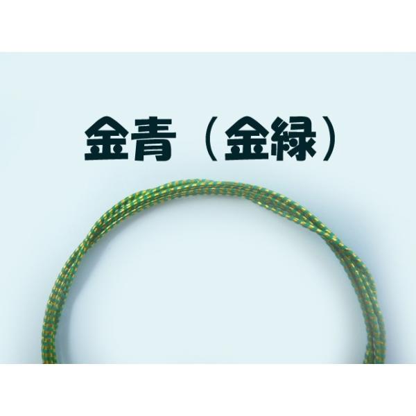 水引 曙 (1本) 材料  水引細工 ご祝儀やお正月飾り、髪飾りに familiamia 10