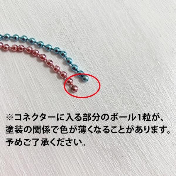 ボールチェーン コネクター付き BC2.4/10cm 1本 アクセサリーパーツ 手芸材料|familiamia|06