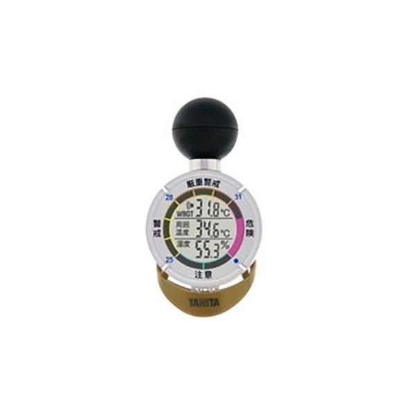 熱中対策 タニタ 黒球式熱中症指数計 熱中アラーム TT-562-GD(送料無料・在庫有り・即納可能)|family-tools