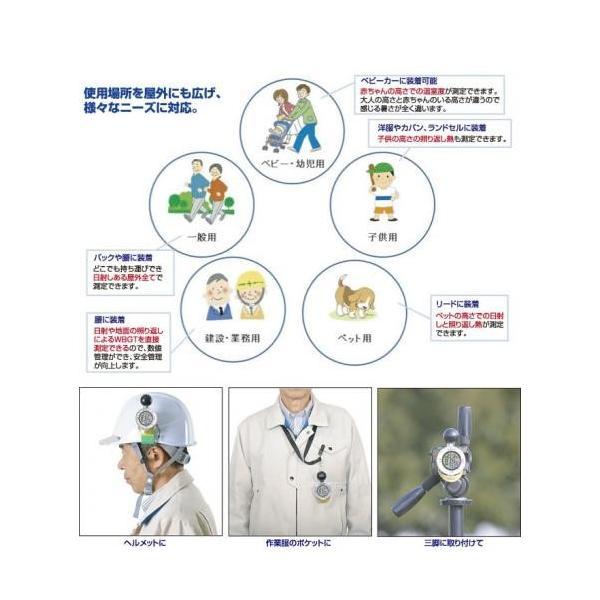 熱中対策 タニタ 黒球式熱中症指数計 熱中アラーム TT-562-GD(送料無料・在庫有り・即納可能)|family-tools|03