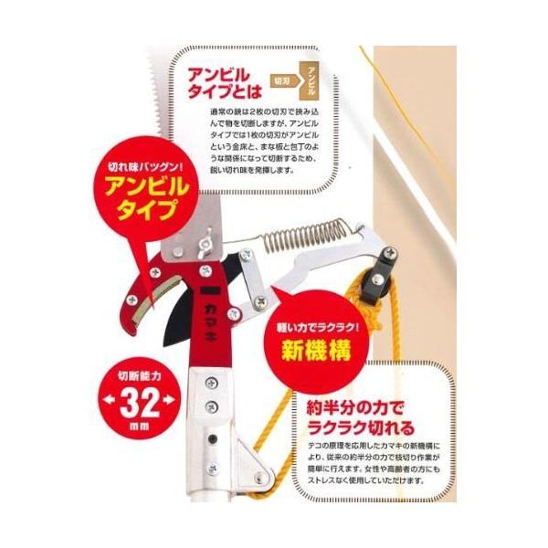 カマキ(Kamaki) ロープ式高枝切鋏 楽高 No.3500 family-tools 02